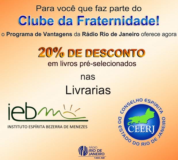 CLUBE CEERJ IEBM - FACEBOOK
